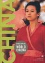 Directory of world cinema