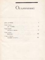 Sovetskij istoriko-revoljucionnyj film