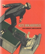 Kote Mikaberidze