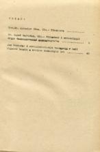 Příspěvek k metodologii dějin československé kinematografie