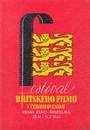 Festival britského filmu v Československu