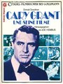 Cary Grant und seine Filme