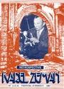 Rétrospective Karel Zeman