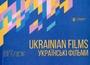 Ukrainian films 2014-2015