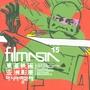 Filmasia 15