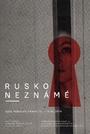 Seminář ruských filmů